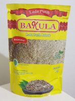 White pepper as spices in whole and powder Bakula