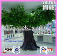 home garden decor huge outdoor artificial tree, artificial banyan tree