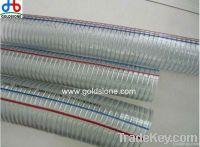 PVC spring steel hose