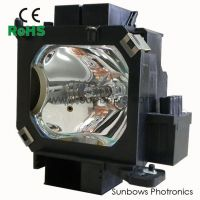 Sunbows movie projectors