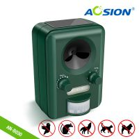 Best selling Reliable Passive Infrared And Ultrasonic Animal  Repeller