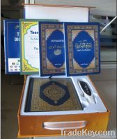 New Quran Read Pen with Word by Word Function QT 503 (AZAN)|Equan.com