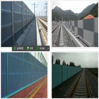 Railway noise barrier/sound barrier made in anping