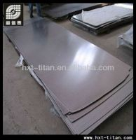 High quality astm b265 gr1 titanium plate industrial used
