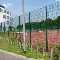 Certified PVC Coated Wire Mesh Steel Fence