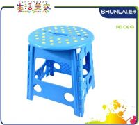 Wonderful plastic folding step stool for home&outdoor
