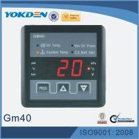 Digital Generator Voltage Gauges GM40