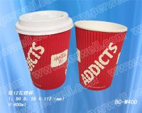 Ripple wall paper cup BC-W400