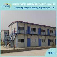 Modular Prefab House Made In China