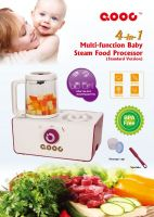 HONG KONG QOOC Multifunction Baby Steam Foods Processor
