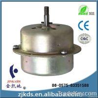 220V AC Single Phase Range Hood Fan Motor