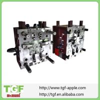 Precision ABS/PVC/PP Injection Mould