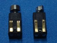 Electric Small DC Motor