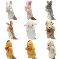 plush animal hand puppets
