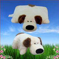 Plush Dog Cushion