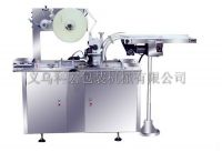 2014 Kehong packing machine wrapping machine(KH-T120/KH-T160)