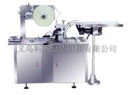 2014 Kehong packing machine wrapping machine(KH-T120/KH-T160)
