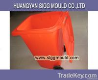 2014 China injection plastic mirror nitriding mould company