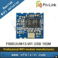 F88EUUM13-W1 WIFI Module Onboard/external antenna USB 2.4G 150M RTL8188EUS