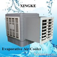 china manufacturer/dorm equipment/ XIngKe evaportaive air cooler