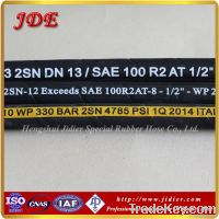 Wire braided hydraulic rubber hose SAE 100 R2AT/2SN