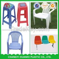 Customized plastic chairs