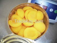 canned yellow peach 567g with best price