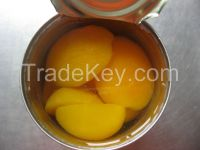 2015 New crop canned apricot halves 425g