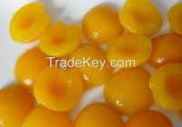 2015 New crop canned apricot halves 567g