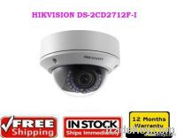 HIKVISION HiWatch 1.3MP IP66 Network IR Dome Camera DS-2CD2712F-I