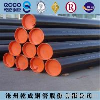 hot-rolled seamless steel pipe ASTM A 53