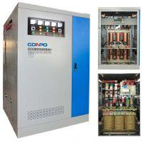 SBW Series Full-Automatic Compensated Voltage Stabilizer or Regulator SBW-50kVA/100kVA/200kVA/300kVA/400kVA/500kVA/600KVA
