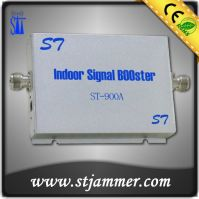 gsm network booster