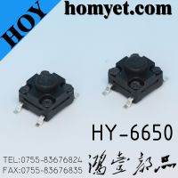 High Quality 6*6*5mm Waterproof Tact Switch with 4pin DIP (HY-6650)