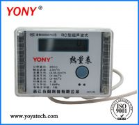 Household Ultrasonic Wave Heat Meter DN20