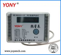 DN 20Household Ultrasonic Wave Heat Meter