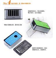 Rechargeable fan price rechargeable fan