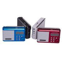 ES-922  Hi-Fi outdoor speaker with FM