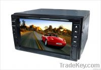 6.21-inch and 6.95-inch universal  dvd navigation