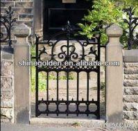 2013 Entry Gate
