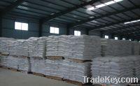 Barium sulfate(BaSO4)98%min