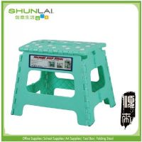 High quality New Design Plastic Folding Stool