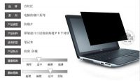 14.1 inch laptop screen protective