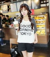 Korean Fashion Pure Black Slim Leisure Shorts