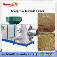 2014 new design biomass pellet burner for steam boiler