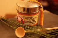 Sugar scrub with Argan Oil and shea butter