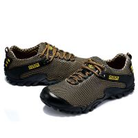 2014 newest running shoes for men hot wholesale best price