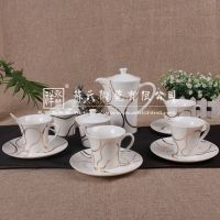 15pc. porcelain tea pot/coffee set for  gifts