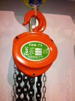 THK chain block