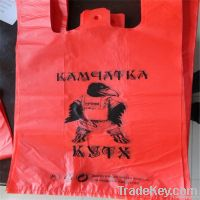 20 Years experienced Bag Factory Wholesale Plastic Bag